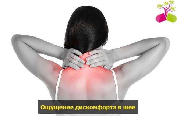 Если болит шея к какому врачу обратиться