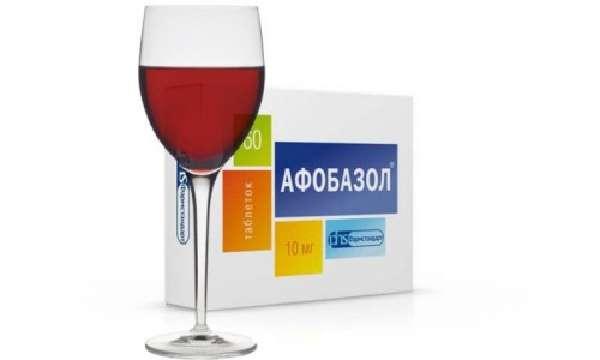 Можно ли совмещать Афобазол и алкоголь? Афобазол и алкоголь: совместимость, последствие, отзывы. Можно ли принимать Афобазол с алкоголем