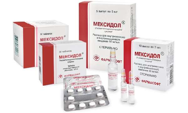 Мексидол может повышать давление