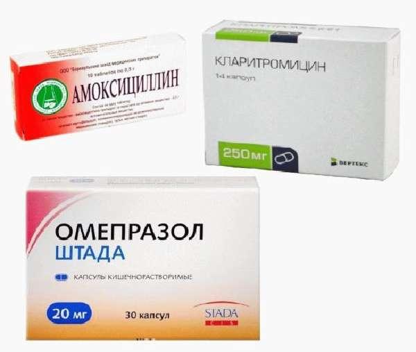 Амоксициллин, Кларитромицин, Омепразол