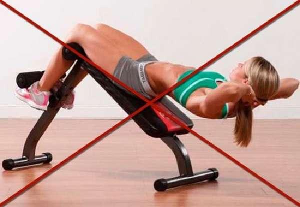 Запрет упражнений