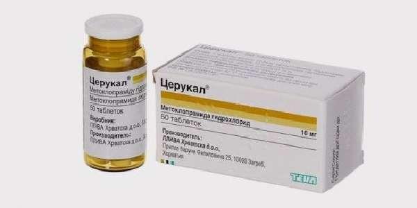 Таблетки Церукал