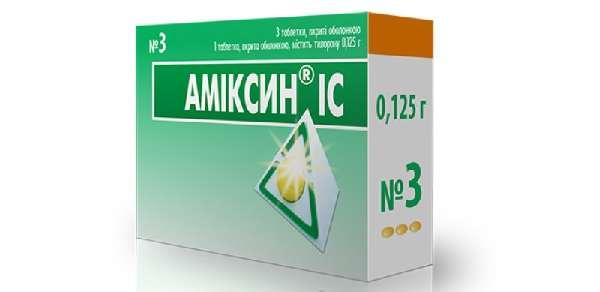 Средство Амиксин IC