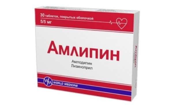 Таблетки Амлодипин Лизиноприл