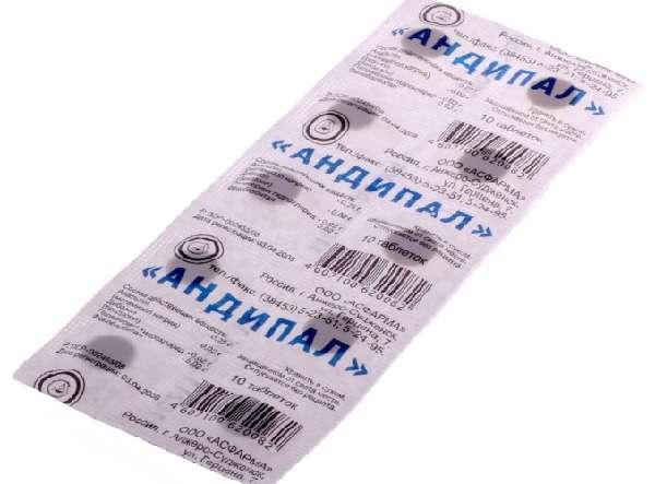 Таблетки Андипал
