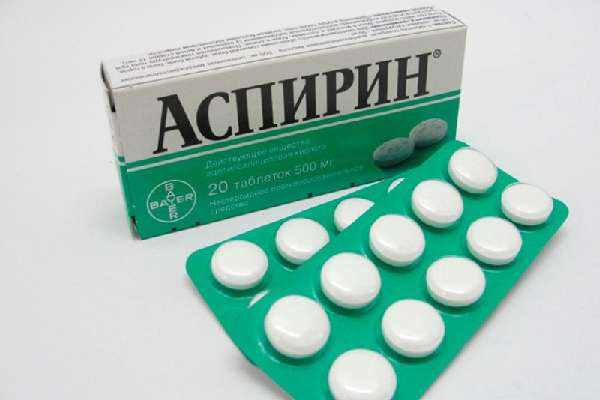 Таблетки Аспирин