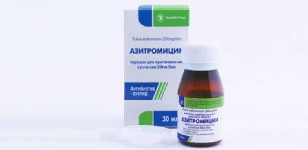 Азитромицин для инъекций