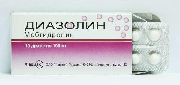 Диазолин