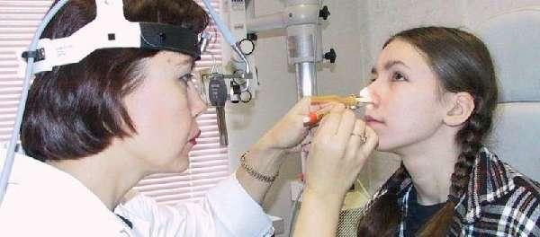 эндоскопическое обследование