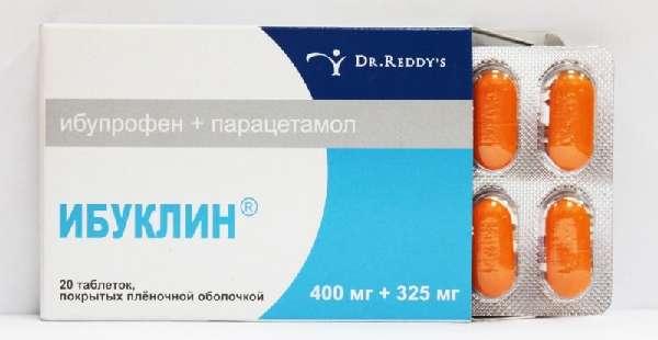 Таблетки Ибуклин