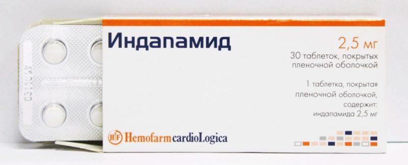 Препарат Индапамид
