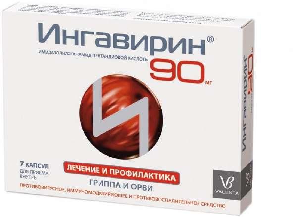 Таблетки Ингавирин