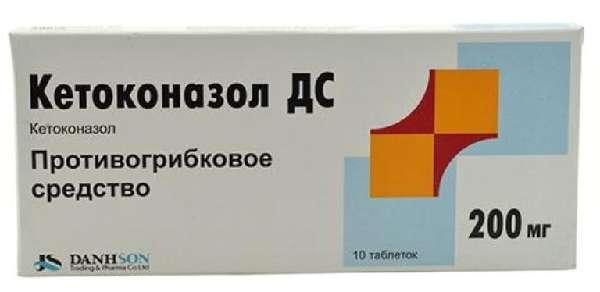 Средство Кетоконазол