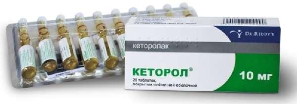 Уколы Кеторол