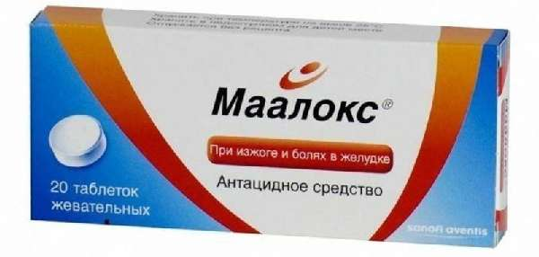 Препарат Малокс