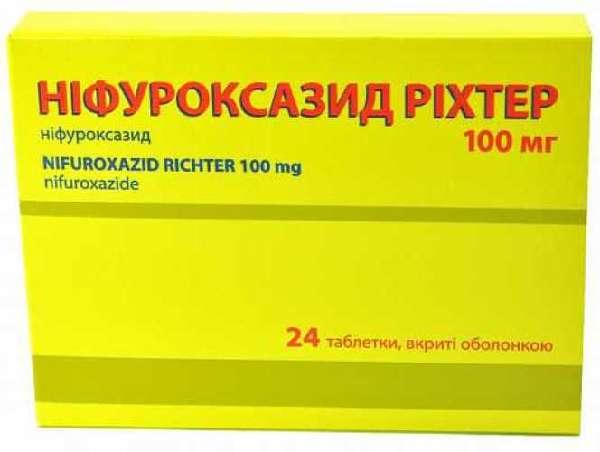 Средство Нифуроксазид