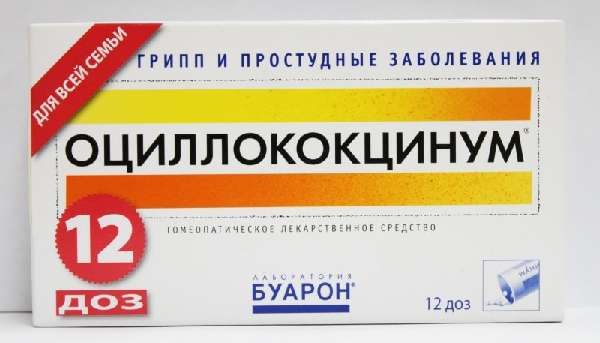 Препарат Оциллококцинум