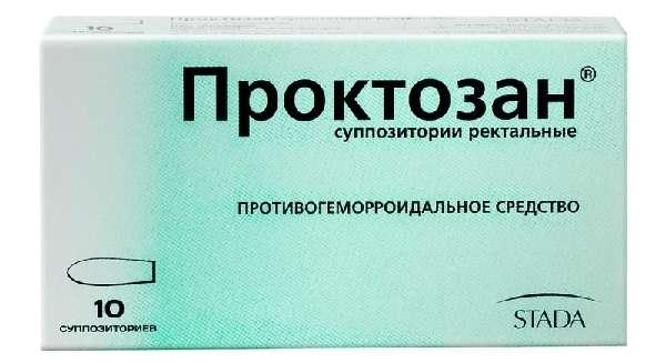 Суппозитории Проктозан