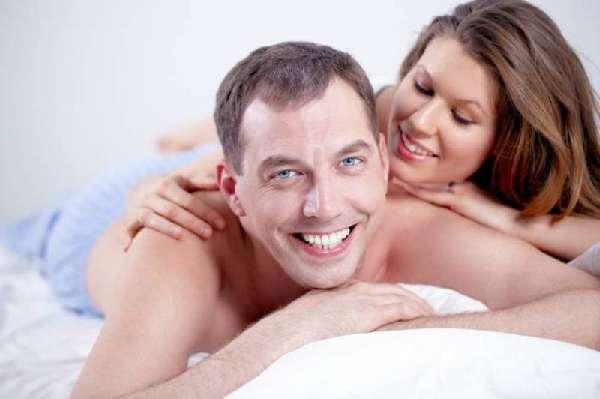 Радостная пара