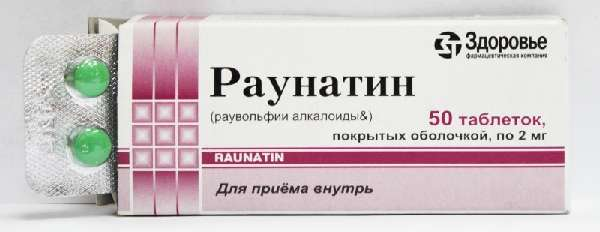 Таблетки Раунатин