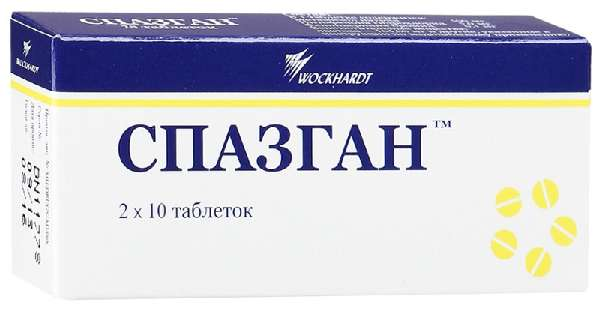 Препарат Спазган