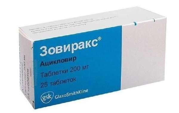 Таблетки Зовиракс