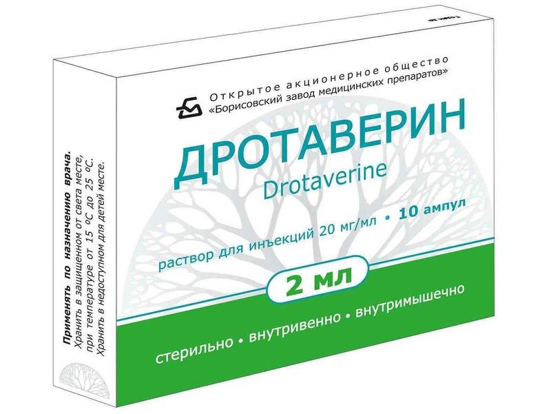 Раствор для инъекций Дротаверин