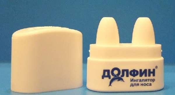 ингалятор для носа