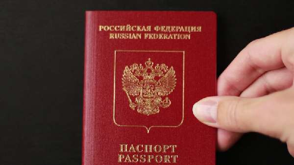 Пасспорт
