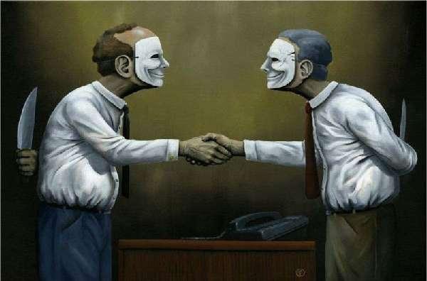 Социопаты