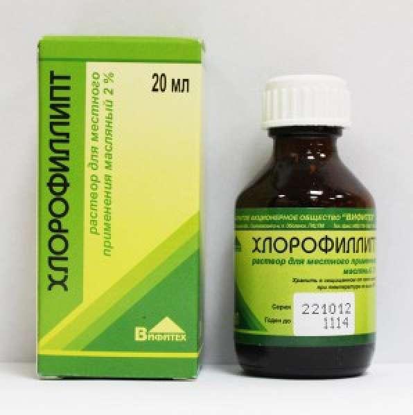 Хлорофиллипт при бронхите