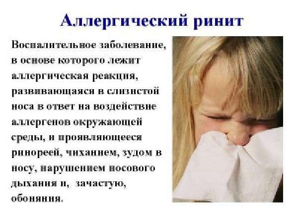 Неинфекционные причины боли в горле