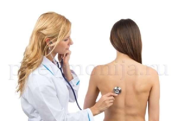 как определить воспаление легких