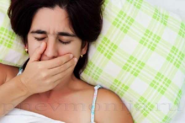 Как можно заболеть воспалением легких