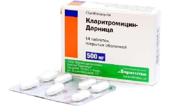 Медикаментозная терапия фото