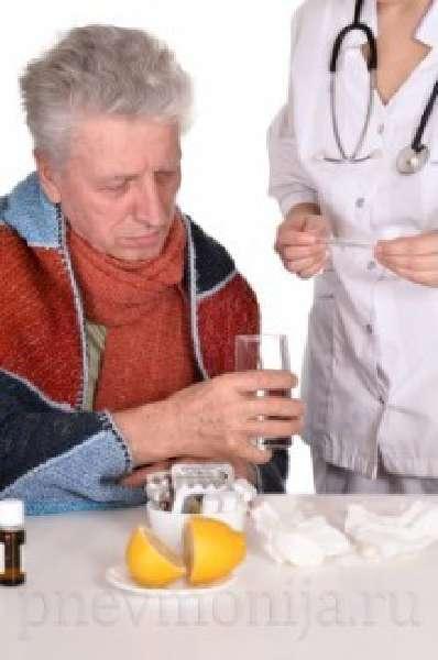 Особенности терапиипосле 50 лет