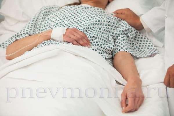 нозокомиальная пневмония