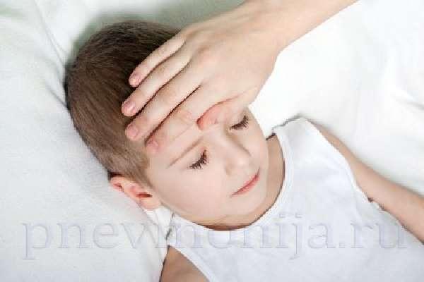 Патогенез и клиника пневмонии у детей